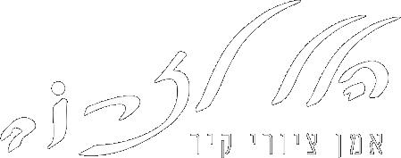 לוגו תמונות מתחלפות