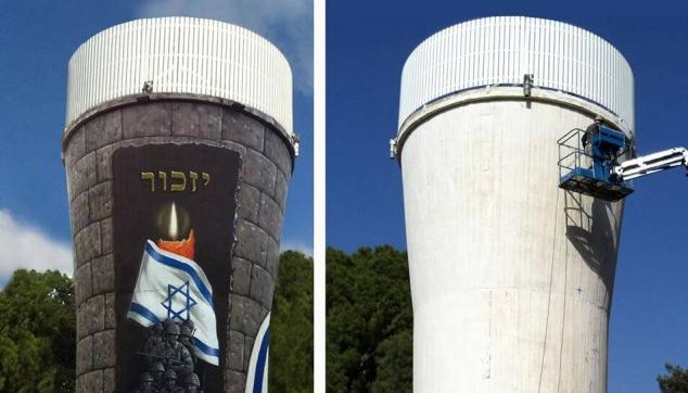 יזכור לזכר השואה