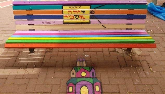 ספסל בציור דירה להשכיר