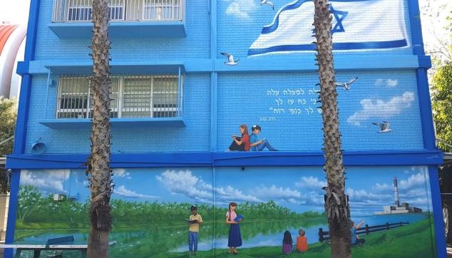 ציורים לבית הספר הלל לזרוב
