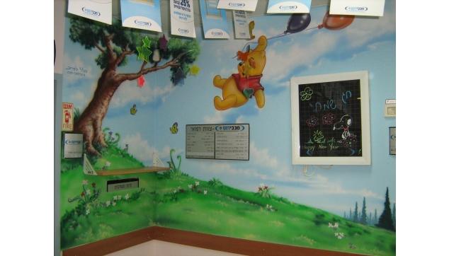 ציורי קיר חדר המתנה מרפאות