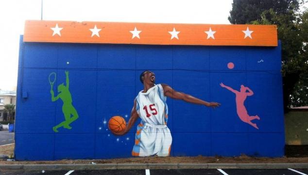 ציור כדורסל על אולם ספורט אחרי
