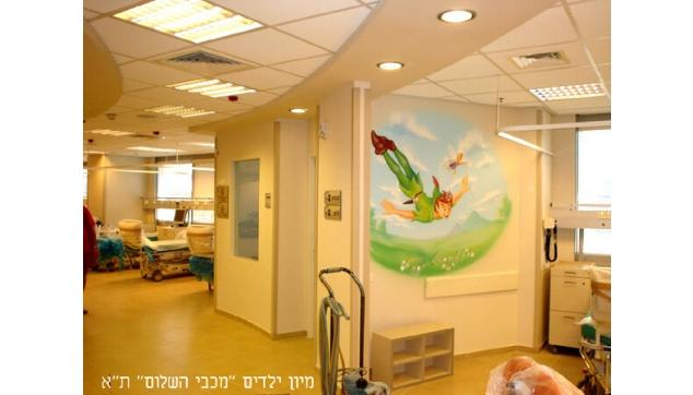 ציור קיר בחדר מיון ילדים מכבי תל אביב