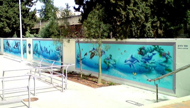 מבט על ציור עולם המים ברחוב