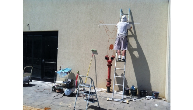 ציורי קיר אורבניים