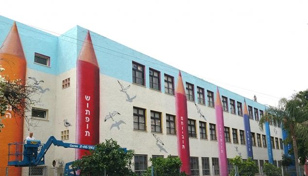 ציורי קיר בבתי ספר