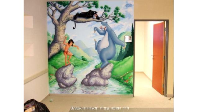ציור קיר חדר המתנה במרפאה
