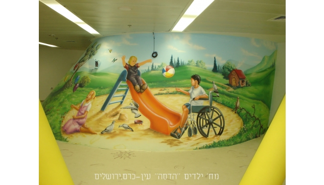 ציור קיר חדר המתנה מרפאה