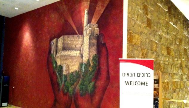 ציור של מגדל דוד