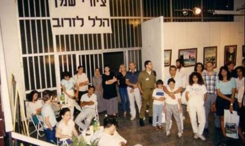 תערוכת ציורי שמן הלל לזרוב