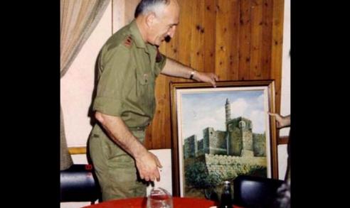 ציור על קיר לאיש צבא יקר