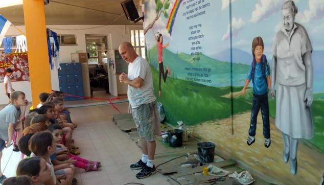 Kids Paint 2