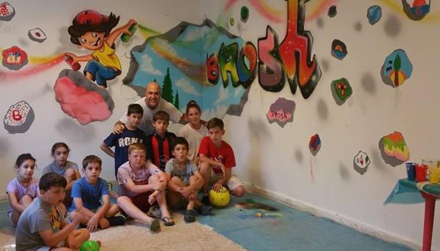 Kids Paint 3