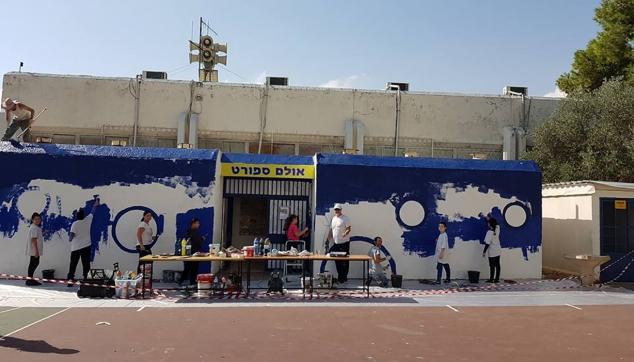 Kids Paint 4