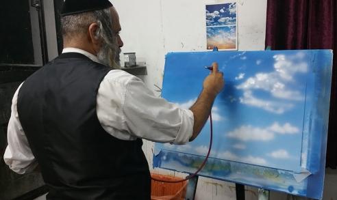 אנו מציעים לימוד על ציורי קיר לכל מגוון האוכלוסיה
