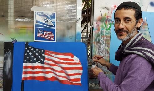 ציור של דגל אמריקה במכחול אוויר