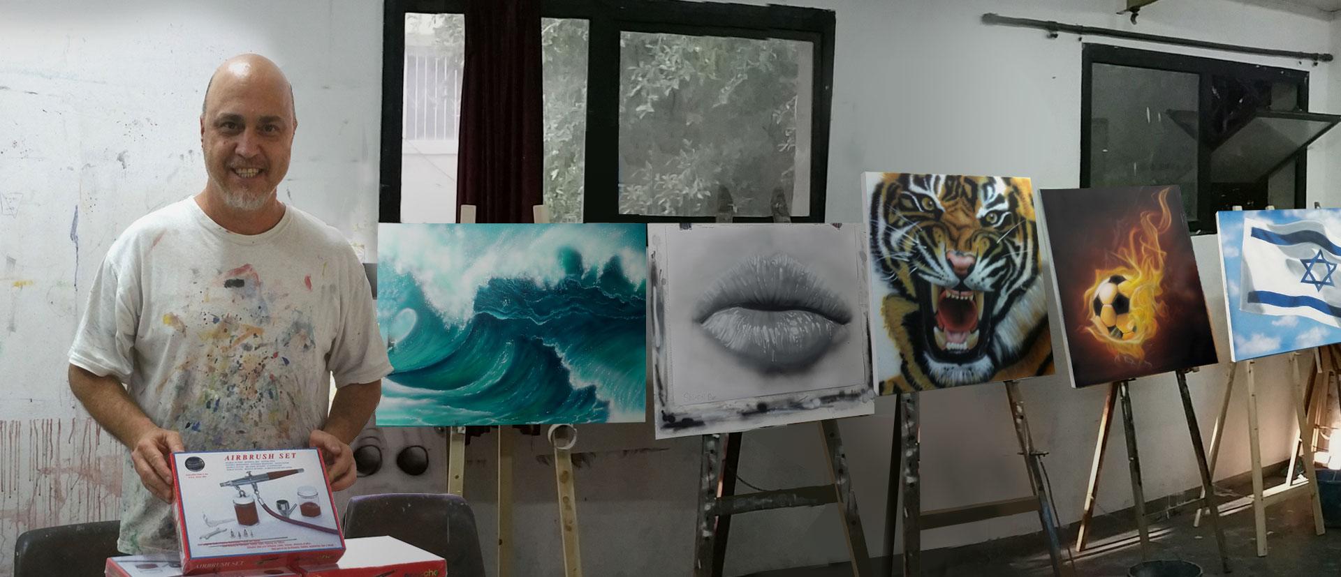 בית המרכז לאומנויות לזרוב